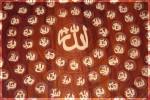 """Menata Ulang Hubungan Kita dengan Al-Qur'an, """"Sebuah Renungan di Penghujung Ramadhan"""""""