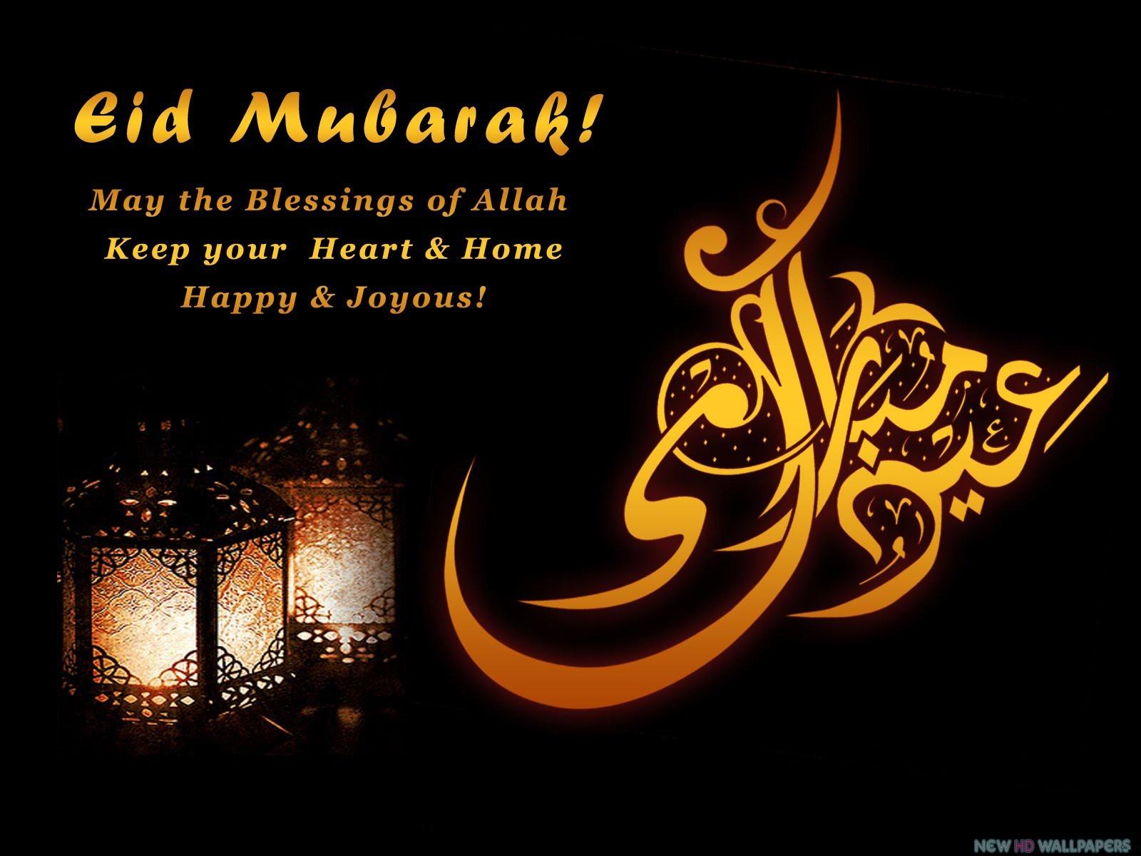 Sukseskah Kita Saat Ramadhan? (Ciri Maqbulnya Amal & Puasa Syawwal)