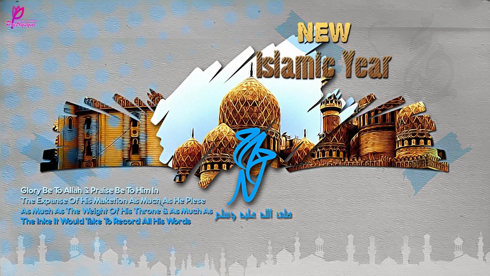 BAGAIMANA SEHARUSNYA KITA MEMAKNAI TAHUN BARU ISLAM