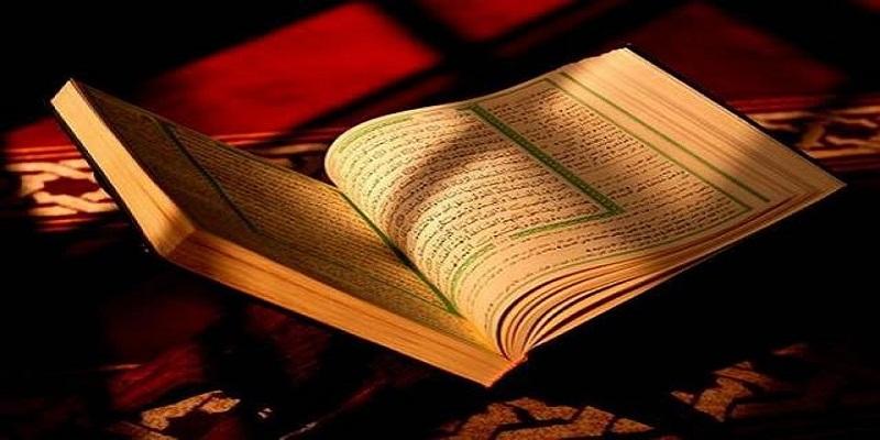 FADHILAH SURAT AL-KAHFI